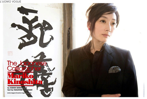 http://kinoshitamariko.com/media/images/m017.jpg