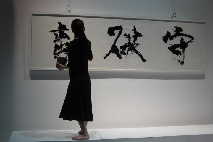 http://kinoshitamariko.com/works2/images/jpn_r002.jpg