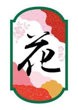 日本の美しい文字プロジェクト vol.9 イタリア_19