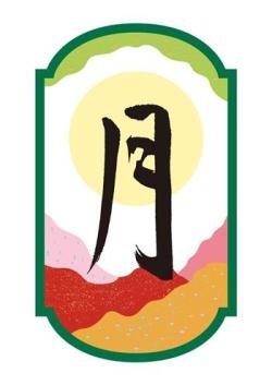 日本の美しい文字プロジェクト vol.9 イタリア_22