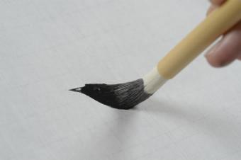 書法と美の着眼-起筆1-