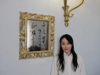 ◇日本の美しい文字プロジェクト vol.7 ロシア_18