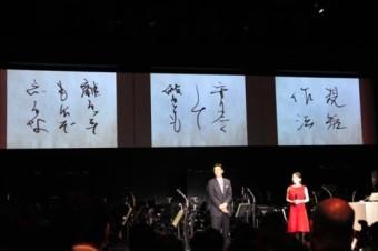 ◇日本の美しい文字プロジェクト vol.4 日本(国技館)_4