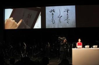 ◇日本の美しい文字プロジェクト vol.4 日本(国技館)_5