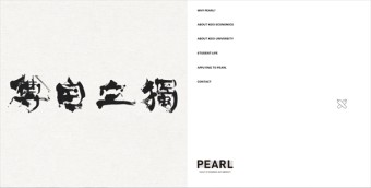 keio_pearl