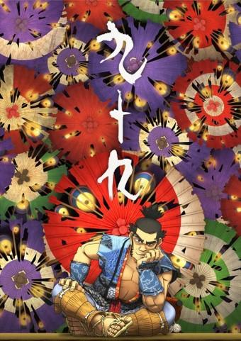 shortpeace-movie_tsukumo