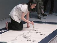 日本の美しい文字プロジェクト