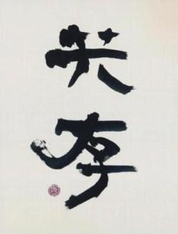 716_ogata_3