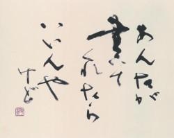 903_oosaki_4
