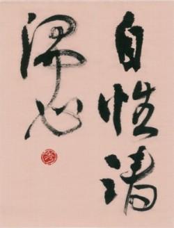 1015_kaifu_2