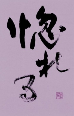 514_utumi_1_2_2