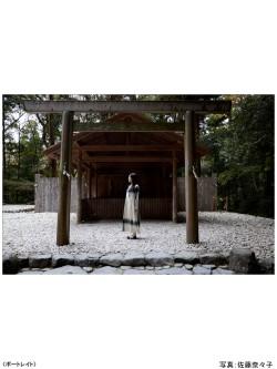 書家 木下真理子 ポートレイト 伊勢神宮「風宮」写真:佐藤奈々子さん