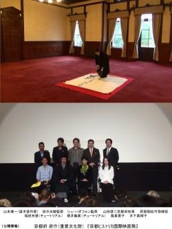 書家 木下真理子 京都府正庁(重要文化財)『京都ヒストリカ国際映画祭』エキシビション