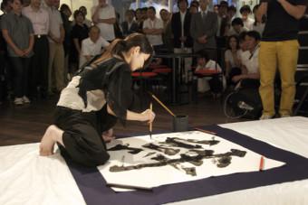 7.7.2009/書家 木下真理子_4
