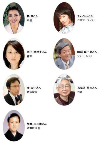 『誕生!中国文明』展/題字 書家 木下真理子_2