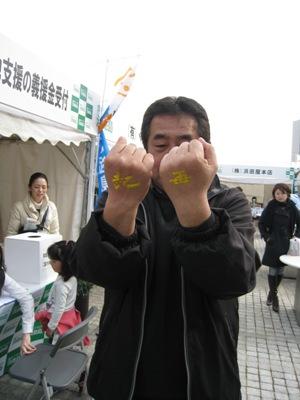 希望・再起・未来_4