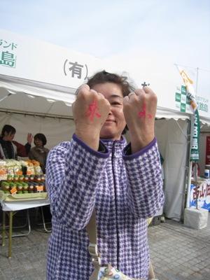 希望・再起・未来_5