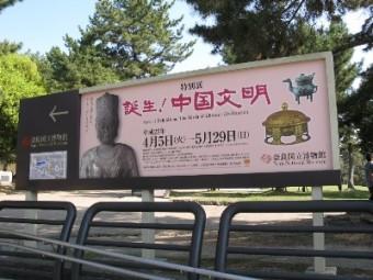 未来への遺産2011_6