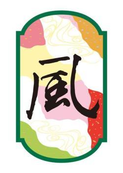日本の美しい文字プロジェクト vol.9 イタリア_21