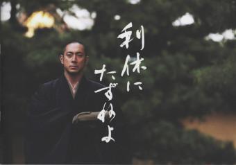 京都ヒストリカ映画祭 開幕~映画公開_2