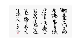 kanbun_10