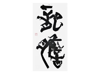 kanbun_3