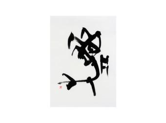 kanbun_4