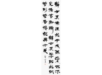 kanbun_7