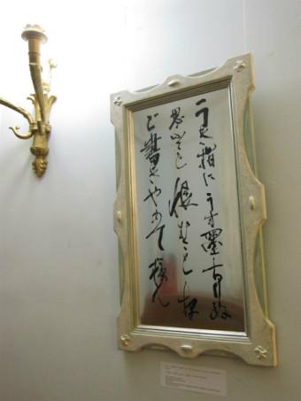 mirror16