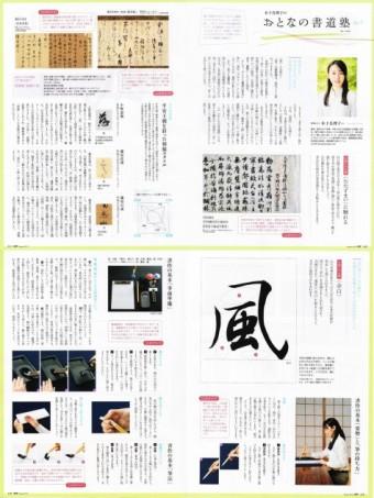 publicity_10