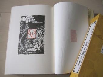 夏目漱石『こころ』_2