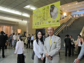 特別展『台北 國立故宮博物院』開幕!_4