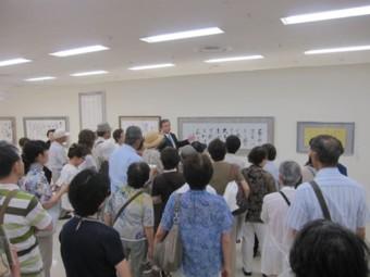 読売書法展開幕!/池袋サンシャインシティ文化会館_1