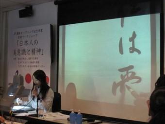 ◇日本の美しい文字プロジェクト vol.6 カザフスタン_8