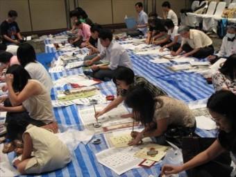 ◇日本の美しい文字プロジェクト vol.3 タイ_4