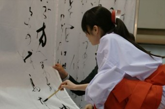 ◇日本の美しい文字プロジェクト vol.1 韓国_1
