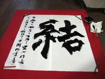 漢字の秘密④東アジア編