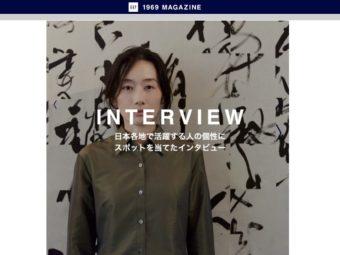 gap-magazine