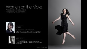 yohjiyamamoto_ys_women-on-the-move