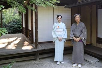 日経ビジネス「和道」茶道編第三回